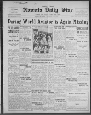 Primary view of Nowata Daily Star (Nowata, Okla.), Vol. 15, No. 243, Ed. 1 Thursday, May 1, 1924