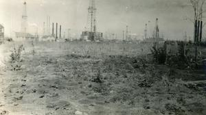 Primary view of object titled 'Oklahoma City Field'.