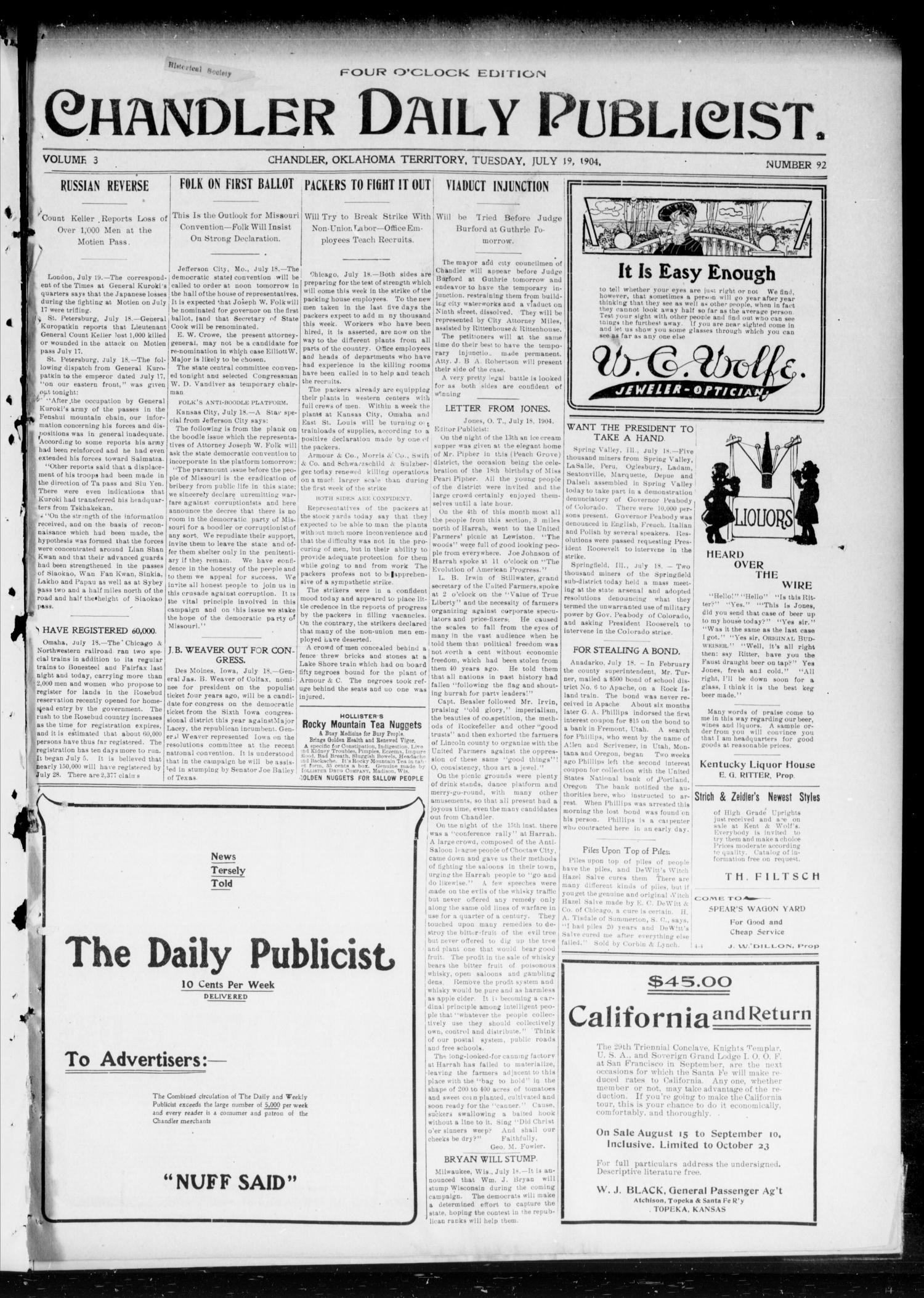 Chandler Daily Publicist. (Chandler, Okla. Terr.), Vol. 3, No. 92, Ed. 1 Tuesday, July 19, 1904                                                                                                      [Sequence #]: 1 of 4