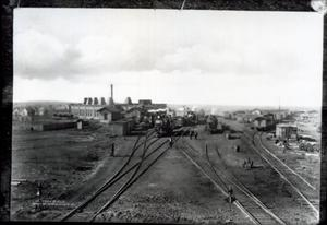 Primary view of object titled 'Railroad Roundhouse'.