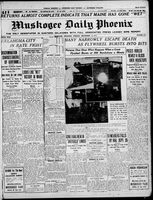 Primary view of object titled 'Muskogee Daily Phoenix (Muskogee, Oklahoma), Vol. 10, No. 225, Ed. 1 Tuesday, September 12, 1911'.